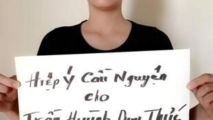 Huỳnh Thục Vy (ảnh chụp ngày 12/09/2018)