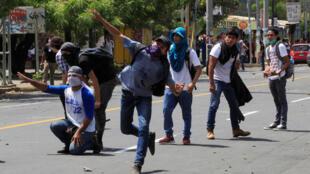 Los disturbios en Managua, Nicaragua, dejaron al menos dos muertos este 19 de abril de 2018.
