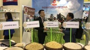 Stand de l'entreprise de riz du cambodge Signature of Asia au salon des alimentation SIAL