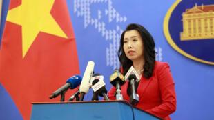 越南外交部发言人黎氏秋姮资料图片
