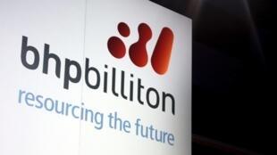 L'Australien BHP Billiton resserre son activité autour des minerais de fer et de cuivre où il a une position dominante, et une rentabilité assurée, malgré la chute des prix.