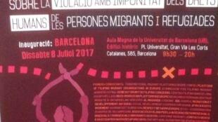 Cartel anunciando la realización del Tribunal Permanente de los Pueblos sobre la violación de los derechos humanos de las personas migrantes y refugiadas y su imunidad. Barcelona, 8 de julio 2017