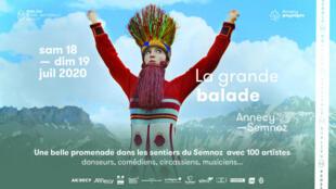 La grande balade d'Annecy se tient jusqu'au 19 juillet 2020.