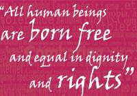 """Слоган Еврокомиссии: цитата из Ст.1 Декларации Прав Человека """"Все люди рождаются свободными и равными в своем достоинстве и правах"""""""