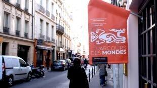 Parcours des Mondes, le plus grand salon des arts premiers a lieu du 10 au 15 septembre dans 26 galeries du quartier Saint-Germain-des-Près à Paris.