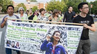 章瑩穎的父親和男友在美國參與搜救活動