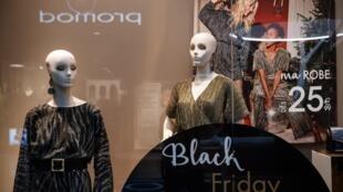 Loja de moda feminina em Caen (norte) anuncia vestidos a partir de € 25,99 na Black Friday.