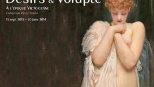 L'exposition «Désir et volupté à l'époque victorienne» se tiendra au musée Jacquemart-André jusqu'au 20 janvier.