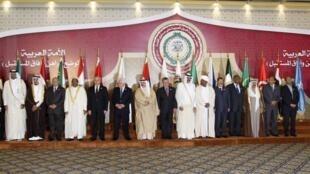 La Liga Árabe reunida en Doha, este 26 de marzo de 2013.