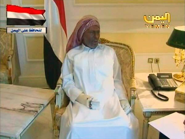 Shugaban Yemen Ali Abdullah Saleh