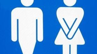 L'incontinence urinaire reste tabou dans la société.