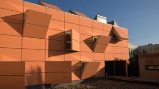 Trung tâm Lưu trữ Quốc gia Hải ngoại Pháp, Aix-en-Provence.