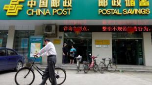 Un établissement de la Postal Savings Bank of China, à Wuhan.
