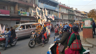 Maoist Centre rally in Bharatpur in the southern Terai region