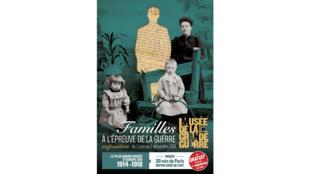 Affiche de l'exposition «Familles à l'épreuve de la guerre».