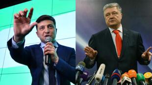 乌克兰总统大选