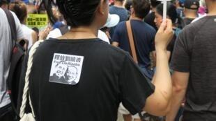 要求释放刘晓波也成为2017年香港七一游行的口号之一。