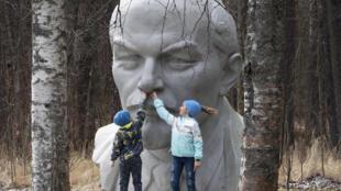 Lenine Russie