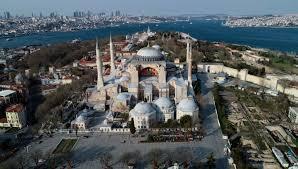 Katafaren wajen tarihi na Hagia Sophia.