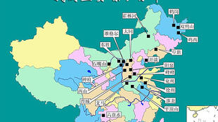 中國主要煤礦分布