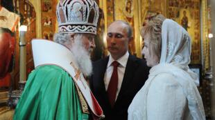 Семейство Путиных и Патриарх Кирилл