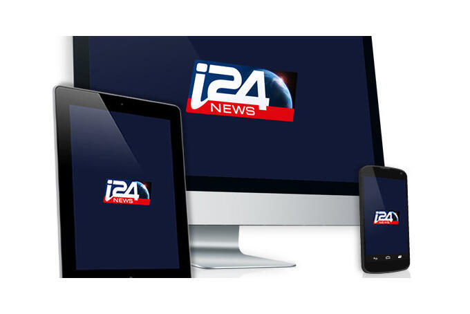 La chaîne israélienne d'information internationale, I 24.