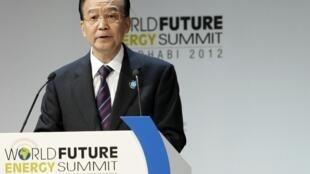 O premiê chinês, Wen Jiabao, discursa durante a cerimônia de abertura do Congresso Mundial de Energias Renováveis.