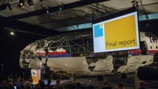 Tjibbe Joustra, diretor do Escritório Holandês de Segurança, apresenta relatório sobre MH17 na Holanda