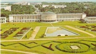 Le Palais de la nation, à Kinshasa, là où se trouve le bureau du chef de l'Etat en RDC.
