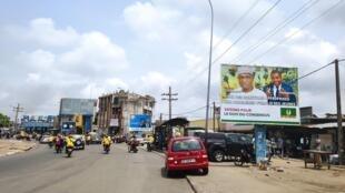 Bénin - Cotonou - Élection présidentielle - Affiches électorales - IMG_20210408_114235