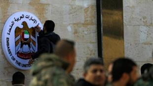 امارات متحد عرب رسماً درهای سفارت خود را در پایتخت سوریه گشود.