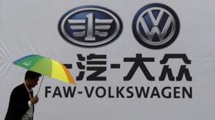 Công ty nước ngoài vẫn chịu thua thiệt tại Trung Quốc.