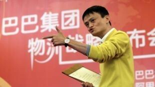 Jack Ma, el presidente ejecutivo del grupo Alibaba.