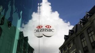 O banco HSBC anunciou nesta terça-feira um acordo para pagar a quantia recorde de 1,9 bilhão de dólares para encerrar uma investigação de lavagem de dinheiro.