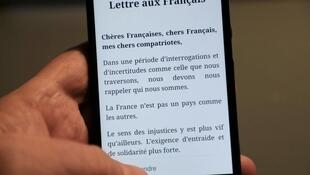 法國總統馬克龍在全國大辯論前一天發表告國民書      2019年1月13日