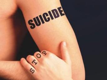 ВоФранции всреднем совершается 24 самоубийства вдень