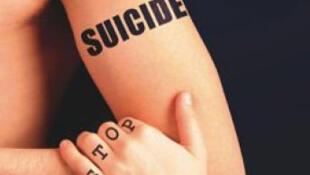 Afiche de una campaña para la prevención del suicidio.