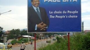 Affiche pour la campagne présidentielle de 2011. Le président  Paul Biya est au pouvoir depuis 1982.