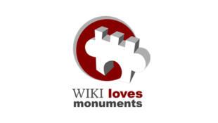 """Seuls les immeubles protégés au titre de monuments historiques et reconnus comme tels par le code du patrimoine sont éligibles pour le concours """"Wiki loves monuments""""."""