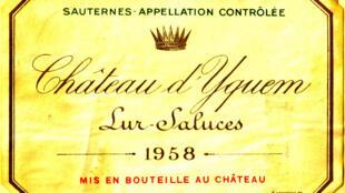法国苏玳酒的象征——滴金酒庄1958年出品的酒瓶标签。