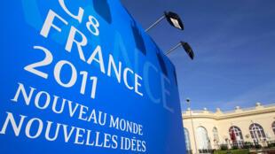 Un message de soutien aux démocraties émergentes est adressé lors de ce G8 qui se déroule à Deauville, les 26 et 27 mai 2011.