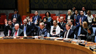 联合国安理会表决当天资料图片
