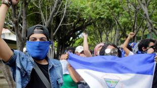 Manifestation contre Daniel Ortega à Managua le 1er mars 2019.