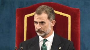 西班牙國王菲利普六世頒獎典禮講話2017年10月20日