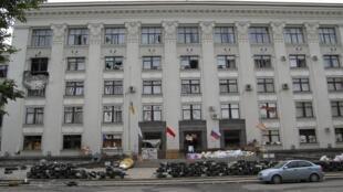 Le bâtiment de l'administration régionale à Lougansk, le 2 juin 2014.