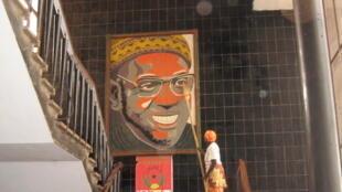 Interior da sede do PAIGC em Bissau