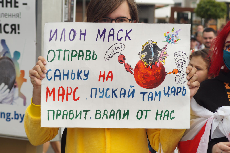 «Марш героев» в Минске 13 сентября 2020.