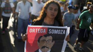 2020-11-23T120044Z_271532407_RC209K9D5FRV_RTRMADP_3_NICARAGUA-POLITICS-ORTEGA