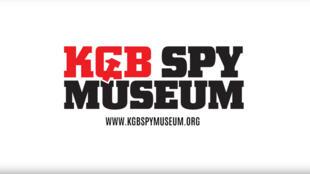 Le logo du musée du KGB à New York.