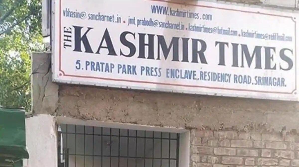 2020-10-21 india press kashmir times office srinagar